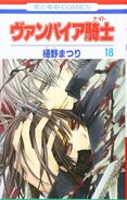 Vol18 Japanese