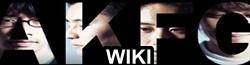 Ajikan Wiki