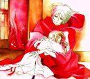 Vampire Princess Miyu Wiki