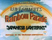 Japanes-lantern-title