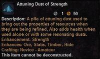 Attuning dust str