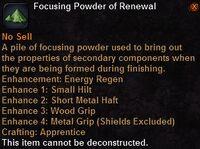 Focusing powder renewal