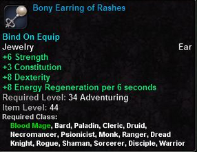 Bony Earring of Rashes (Lathelus)