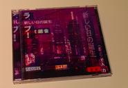 AtarashiNiTsuNoTanjou-CDCase1