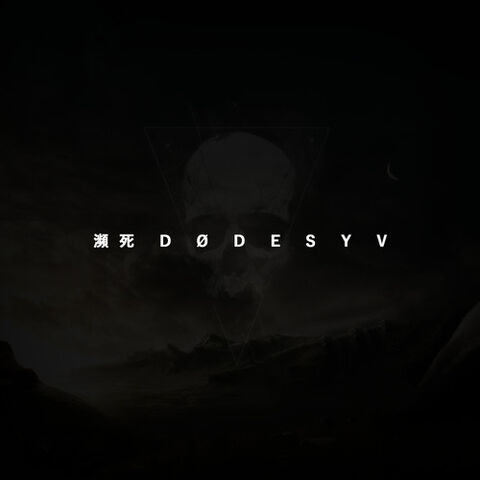 File:HinshiDodesyv-KizuatoScarCover.jpg