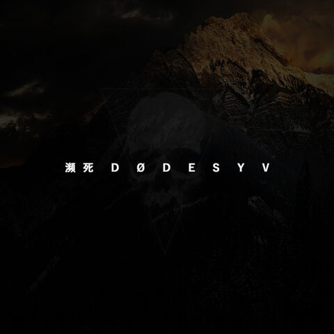 File:HinshiDodesyv-SeikatsuEvighetenCover.jpg