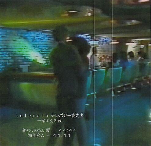 File:IsshoNiBetsuNoYoru-CassetteCover2.jpg