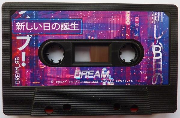 File:AtarashiNiTsuNoTanjou-CassetteB.jpg