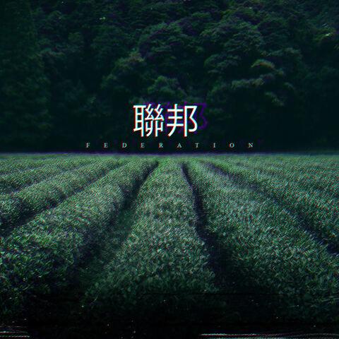 File:LianbangFederation-Cover.jpg