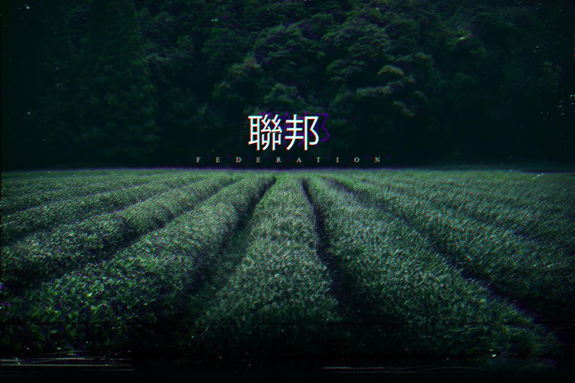 Image - LianbangFederation-Wallpaper.jpg | Vaporwave Wiki ...
