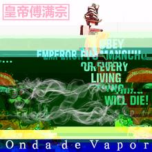 Onda De Vapor (Cover Art)