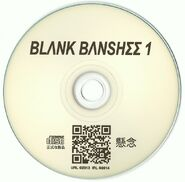 BlankBanshee1-CD