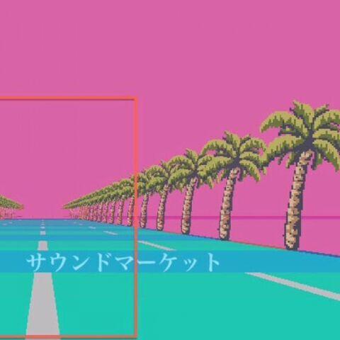 File:SoundMarket-Cover.jpg