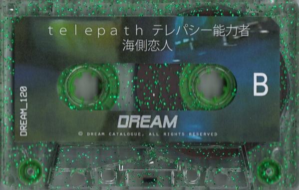 File:IsshoNiBetsuNoYoru-CassetteB.jpg
