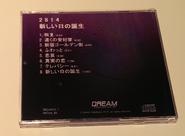 AtarashiNiTsuNoTanjou-CDCase3