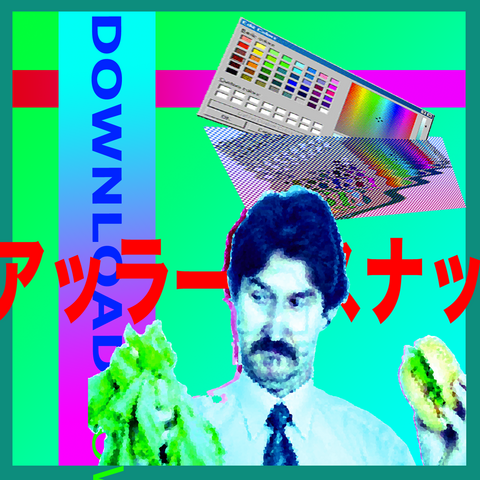 File:DOWNLOAD-Cover.png