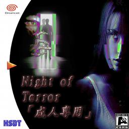 NightOfTerror-Cover