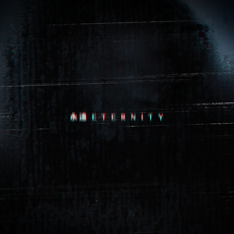File:EienEternity-Cover.png