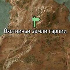 Земли гарпий на карте