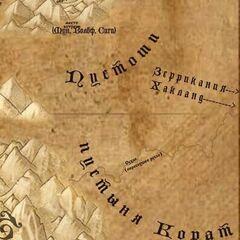 Расположение на карте <a href=
