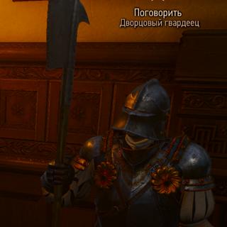 Дворцовый гвардеец