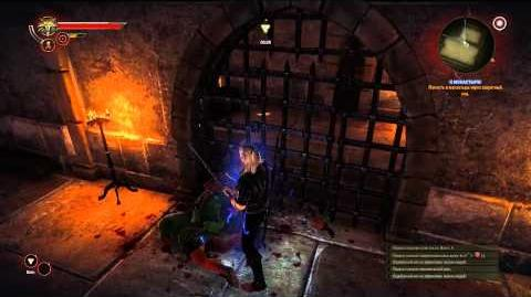 Ведьмак 2 Пролог, задание «Кровь от крови» (1)
