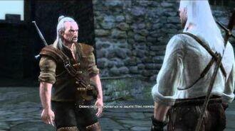 Прохождение игры Ведьмак, часть 1