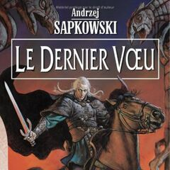 Французское издание (2003)