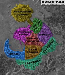 Карта районов Новиграда