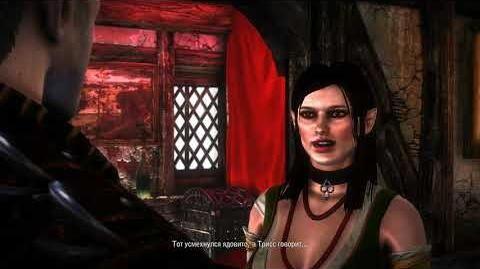 The witcher 2 Assassina of Kings - На перегонки со временем