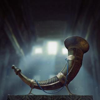 Махакамский рог, <i><a href=