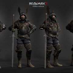 Нильгаардские рыцари