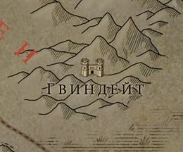 Гвиндейт на карте