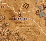 Дорьян