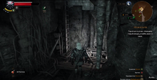 Выход из пещеры (Кровавый барон)