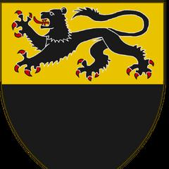 Историчный герб