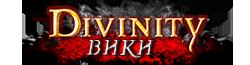 Wiki - Divinity вики