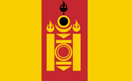 Флаг хакланда неоф