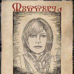 Розыскной плакат Тамары