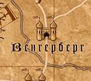 Венгерберг