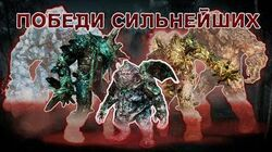 ГАЙД в 60FPS - The Witcher 3 - Как победить ЛЮБОГО превосходящего по уровню противника