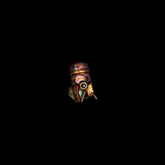 Голова Тейу в снаряжении