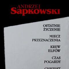 Коллекционное издание (2007 года)