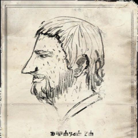 Розыскной плакат Антуана