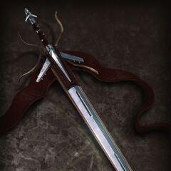 Серебряный меч ведьмака