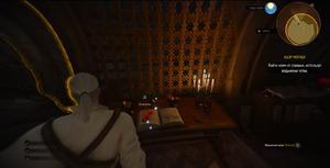 Kaer Morhen 7 (Quest)