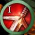 Силовой удар1серебряный меч