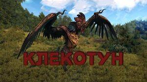 Битва с Клекотуном - The Witcher 3 - (60fps)