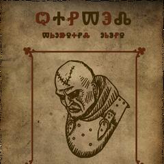 Плакат, о розыске Лето