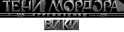 Wiki-SOM-Logo